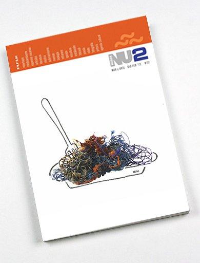 NU2 · Nº11 (5/1/2009)