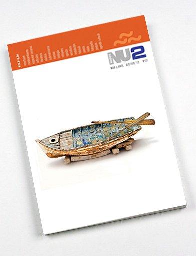 NU2 · Nº27 (12/1/2012)