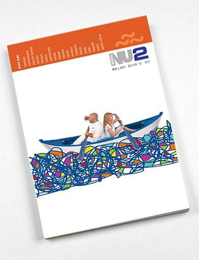 NU2 · Nº8 (10/1/2008)
