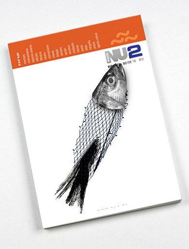 NU2 · Nº 35 (12/1/2014)